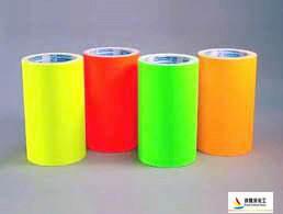 供应荧光颜料
